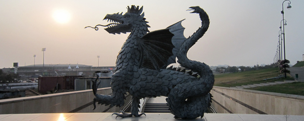 The dragon Zilant, symbol of Kazan'
